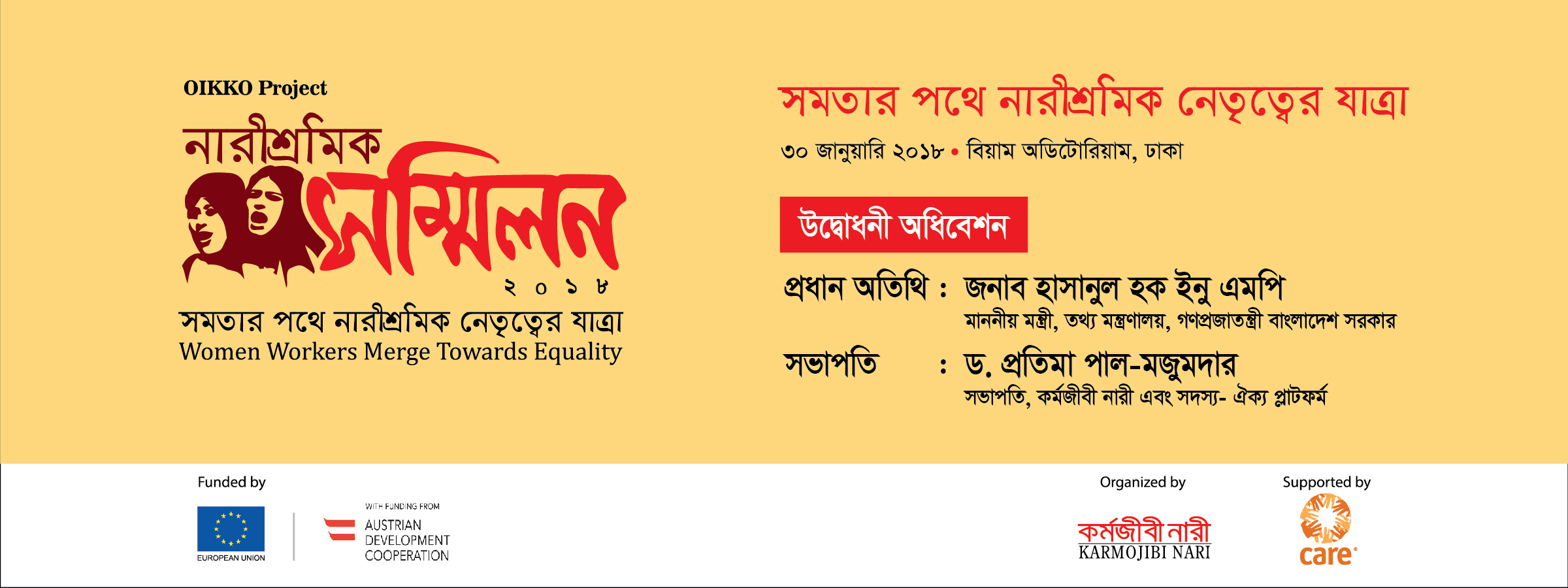 backdrop-01