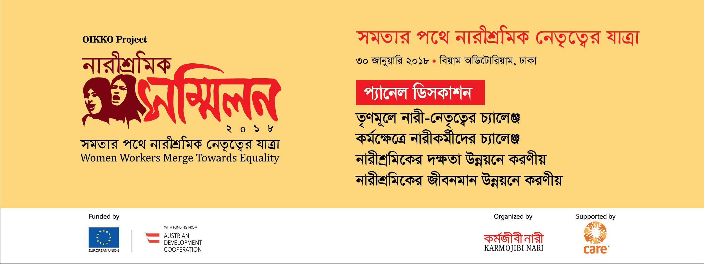 backdrop-02