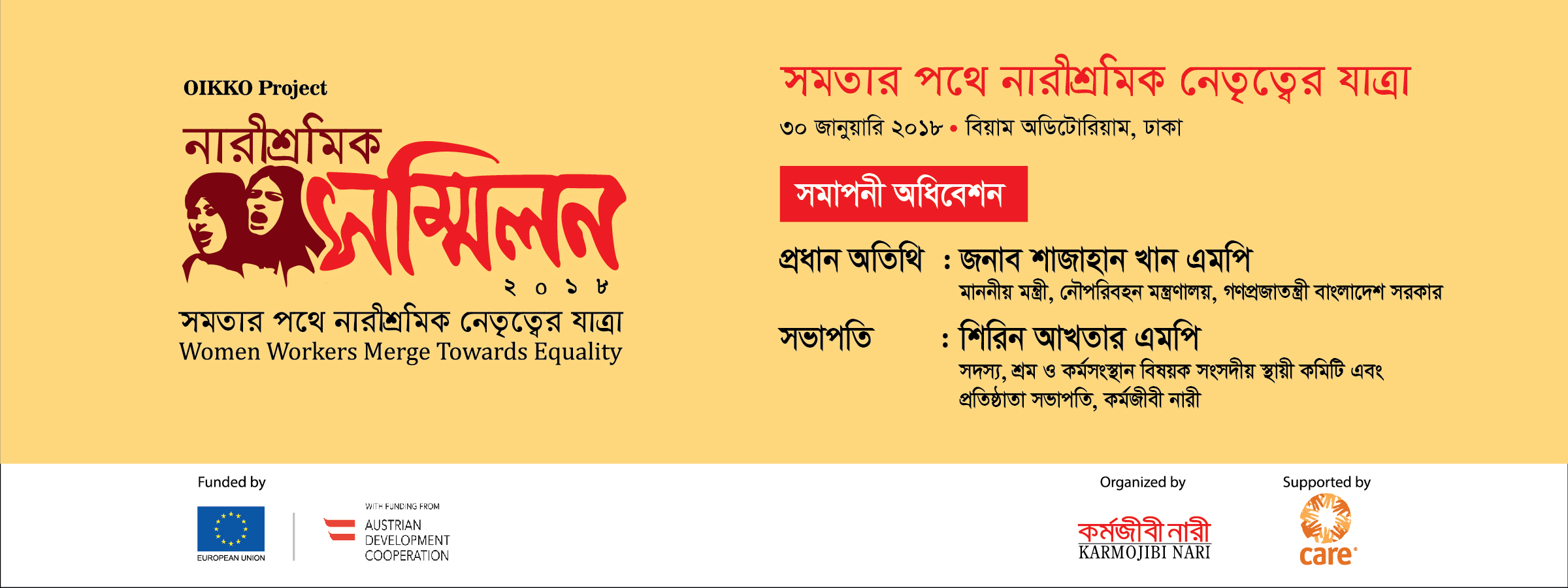 backdrop-03